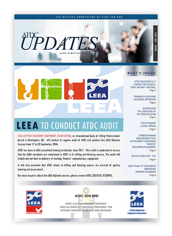 ATDC Updates August 2016